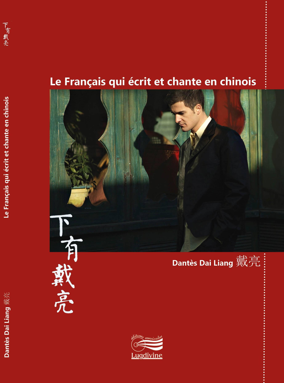 dantes-dai-liang-le-livre-576